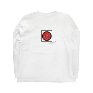 やる気スイッチ Long sleeve T-shirts
