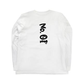 mikeeのなんばーぜろわん no.01 Long sleeve T-shirts