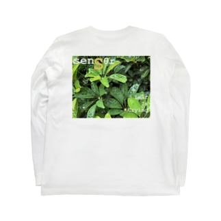 Leaf is crying T Long sleeve T-shirts
