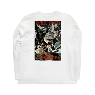nightmare Long sleeve T-shirts
