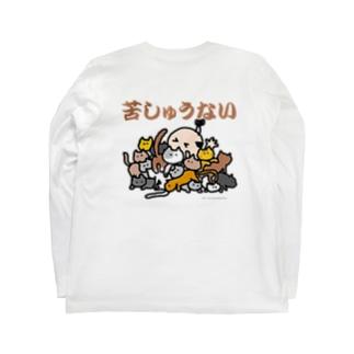 よんよん丸 Long sleeve T-shirts