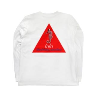 タイ風シーホース Long sleeve T-shirts