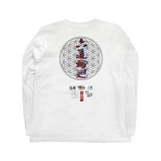 トイザラス限定版 Long sleeve T-shirts