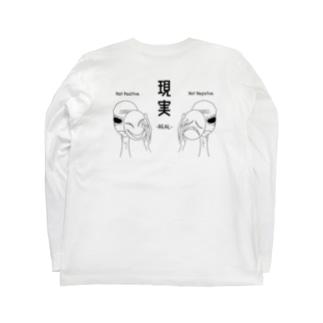 宇宙人の現実ーネガポジー Long sleeve T-shirts