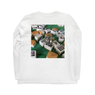 ダイヤモンドon the麻雀牌 Long sleeve T-shirts