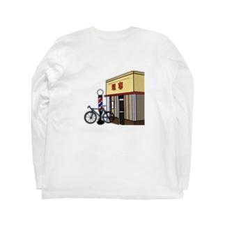 昭和エモ街道 Long sleeve T-shirts
