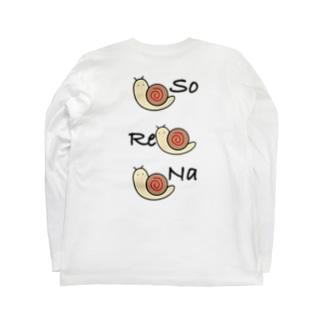 それな❗️でんでん虫🐌 Long sleeve T-shirts