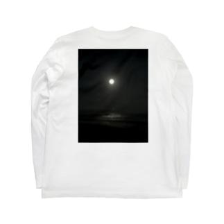 明るさ調節したら太陽が月になった話 Long sleeve T-shirts