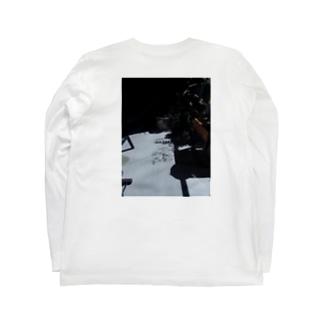 plant shadow Long sleeve T-shirts