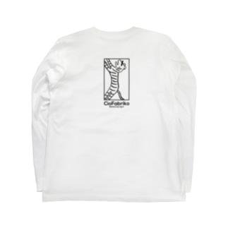 目隠しなTigroさん Long sleeve T-shirts