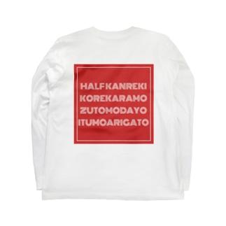 三十路の親友へ Long sleeve T-shirts