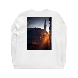 Amanecer en Cuba Long sleeve T-shirts