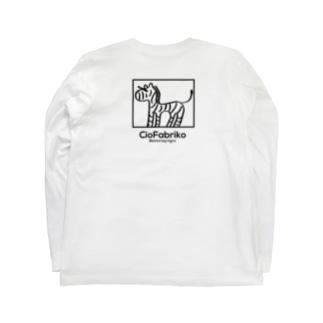 目隠しなZebroさん Long sleeve T-shirts