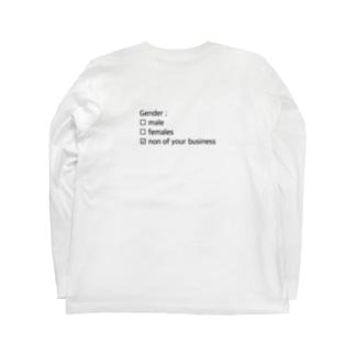 あなたに関係ないでしょう Long sleeve T-shirts