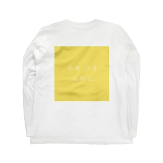PPP_yellow Long sleeve T-shirts