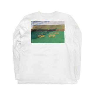 急かさないでロンT Long sleeve T-shirts