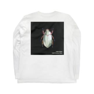 illust.nulのキンギンコガネ Long sleeve T-shirts