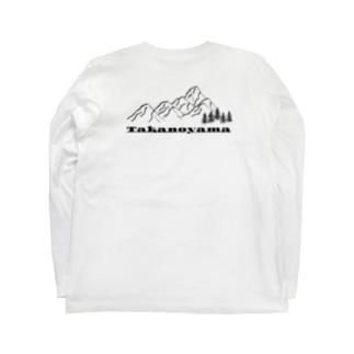 キャンプオタク Long sleeve T-shirts