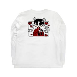 ニーハオ♥カワイイチャイナちゃん Long sleeve T-shirts