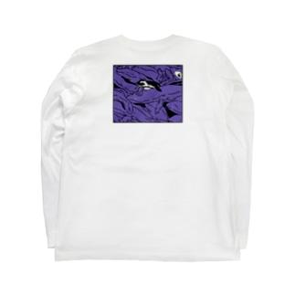 ぎゅうぎゅうオオサンショウウオ ヴァイオレット Long sleeve T-shirts