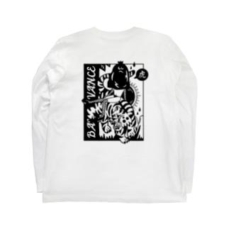ゴミ袋さんと虎 Long sleeve T-shirts
