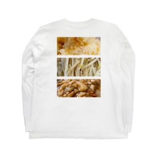 ニンニクヤサイアブラT Long sleeve T-shirts