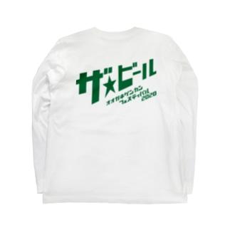 岐阜ビール祭り応援グッズ第一弾 Long sleeve T-shirts
