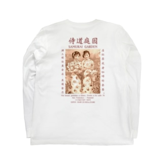 1922ポスターセピア Long sleeve T-shirts