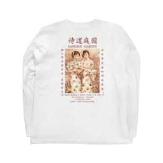 1922ポスターセピア Long sleeve T-shirts