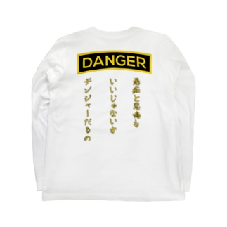 TuneBsideの DANGER Long sleeve T-shirts