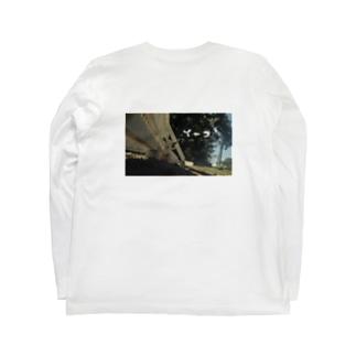 Yagi Long sleeve T-shirts