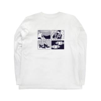 SASSY GIRL Long Sleeve T-Shirt