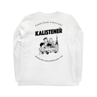 KALISTENER Long sleeve T-shirts