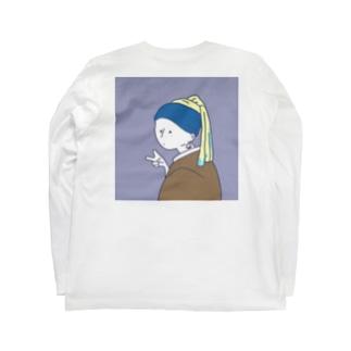 真珠の耳飾りガール Long sleeve T-shirts
