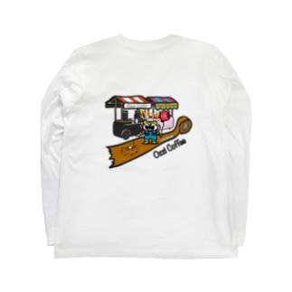 ぴえんカエル🐸💦(adult) Long sleeve T-shirts