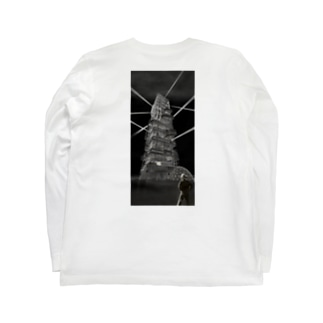 squatter-step100 Long sleeve T-shirts