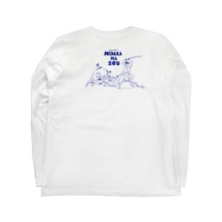 トドメじゃあああ!! Long sleeve T-shirts