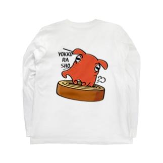 CT95バウムバウムなメンダコB Long sleeve T-shirts