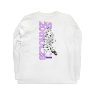 SUMI TAN SEITANSAI 2021 非公式Tシャツ Long sleeve T-shirts