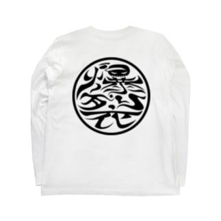 バクレツ!黒字 Long sleeve T-shirts