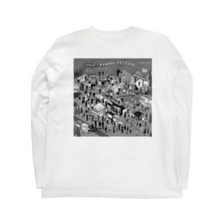 iso Brewing Designのバックプリント(モノトーン) Long sleeve T-shirtsの裏面