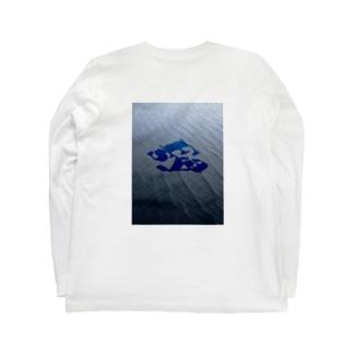 easy Long sleeve T-shirts