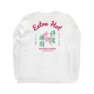 iiTAI-DAKE    -  イイタイダケ  -の虎尾TIGERTAIL-エクストラホット- Long sleeve T-shirtsの裏面
