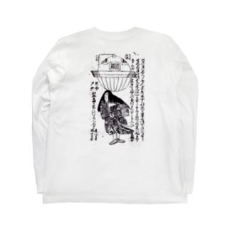 鶯宿雑記-うつろ舟 Long sleeve T-shirts