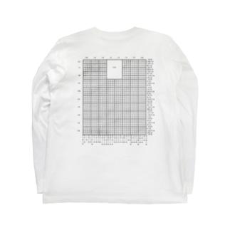 平安京図 Long sleeve T-shirts