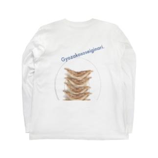 Gyozakososeiginari. Long sleeve T-shirts