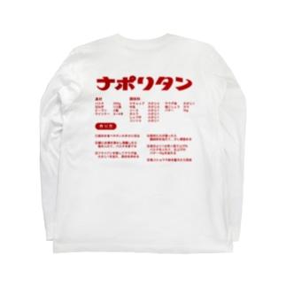 レシピ Long sleeve T-shirts
