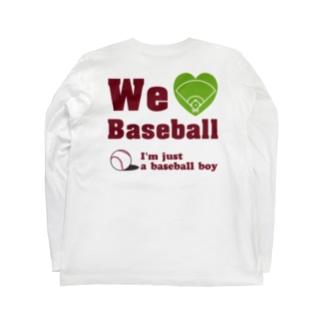 We love Baseball(レッド) Long sleeve T-shirts