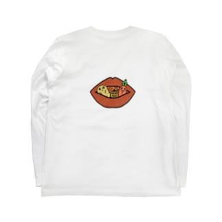 カレーの口 Long sleeve T-shirts