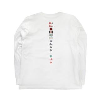 国士無双 Long sleeve T-shirts